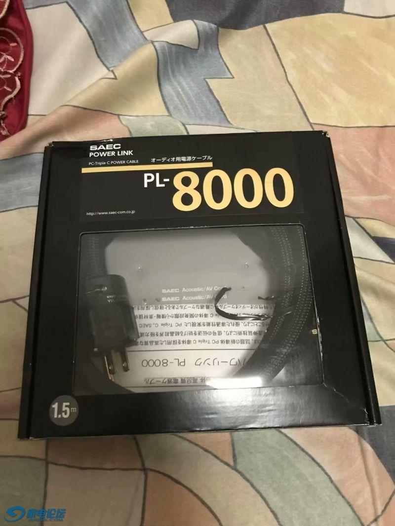 9、SAEC-8000外包装.JPG