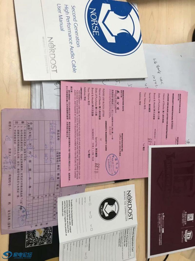 9、行货所带票证及2020年收据.JPG
