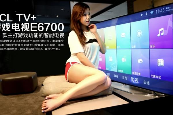 TCL TV+游戏电视E6700图赏