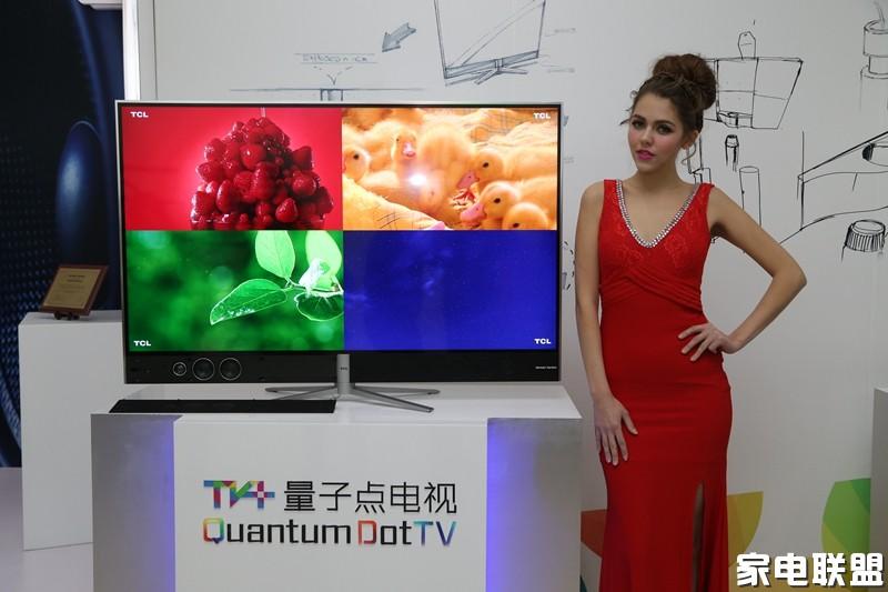 占据全球显示技术制高点 TCL TV+量子点电视全球首发