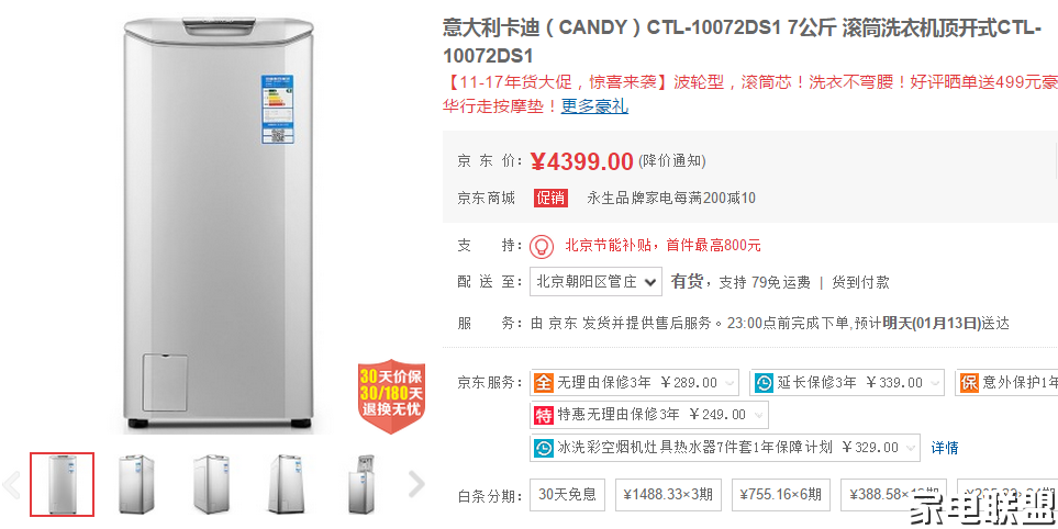卡迪CTL-10072DS1 集滚筒洗衣机与波轮洗衣机的优点与一 ...