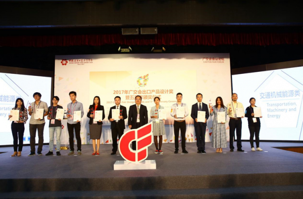"""5年12枚奖牌:海尔荣膺CF""""五周年创新企业奖""""TOP1"""