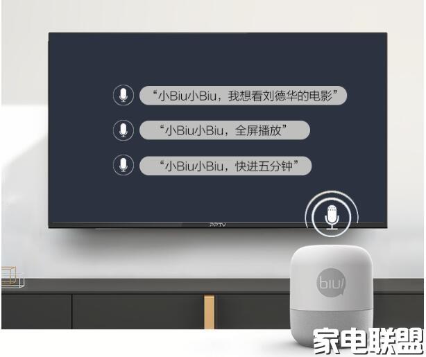 "PPTV新品电视开启预约,""内容之王""玩转人工智能"