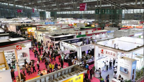 2018秋季深圳礼品展开启采购季 观众预约登记通道全面开启