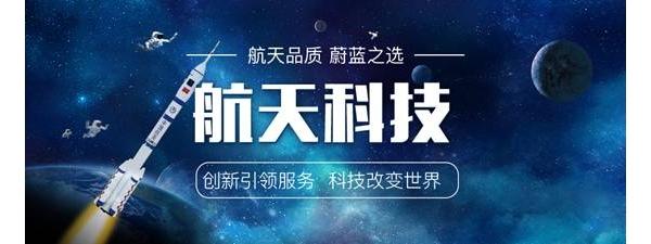 宇焕正式发布招商政策 市场化运营助力科技落地