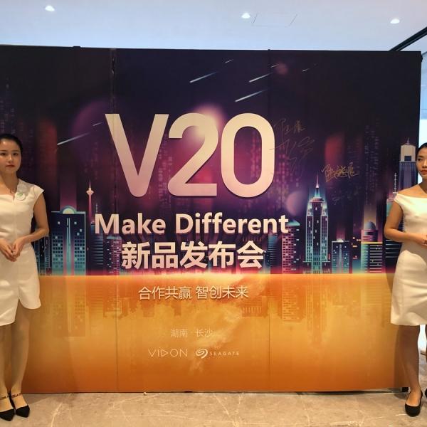 就是要给你好看-威动发布首款isf认证智能影库V20新机