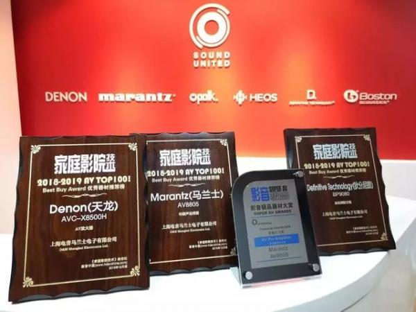 SU斩获数个《家庭影院技术》和《影音极品》年度大奖