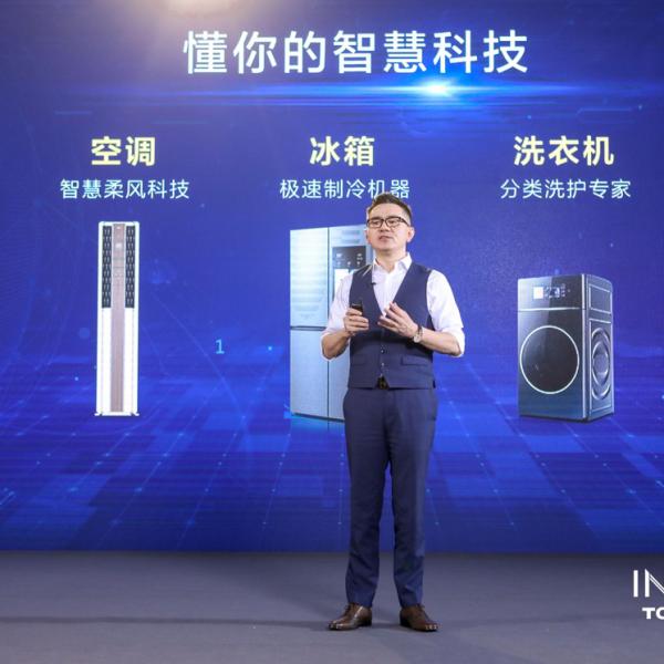 """超越海外标杆为目标 TCL发布全品类产品展现""""争第一""""底气"""