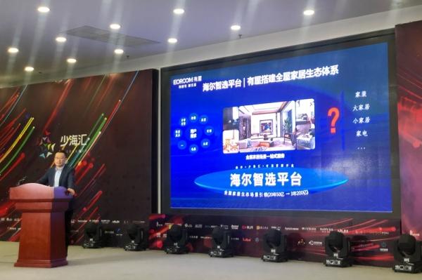 青岛开放人才公寓场景,海骊打造全国最大的装配式产业生态