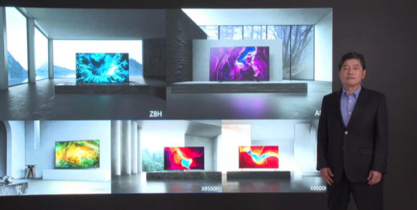顶尖音画质与强悍智能性的碰撞 索尼电视新品发布会有哪些奇思妙想?