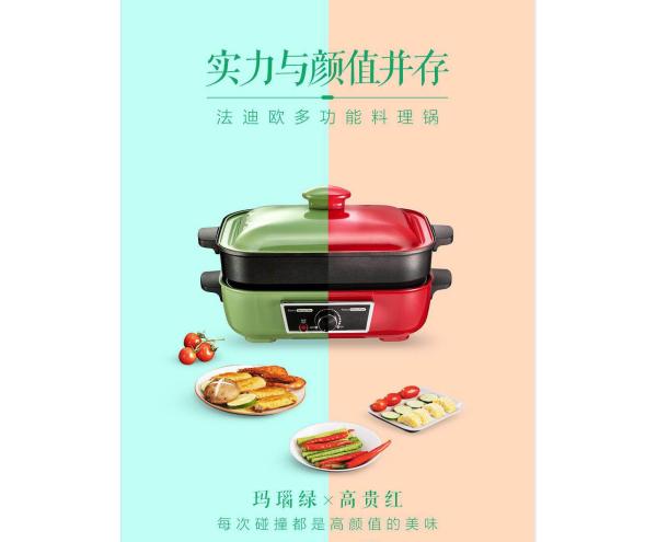法迪欧爆款烟灶套装418钜惠享不停,烟灶联动重新定义烹饪自由