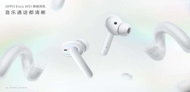 OPPO loT推出OPPO降噪耳机、手环、CPE新品,加速生态扩张