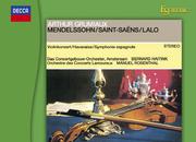 2021年5月7日,日本Esoteric 发布三张SACD古典音乐唱片