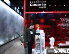 卡萨帝冰吧双11预售占比65% 全网第一
