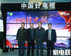 中国好电视线下体验巡展南京揭幕 首站喜获开门红