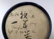 """真力创作者电台番外篇:听听1901年中国最早的""""立体声""""录音"""