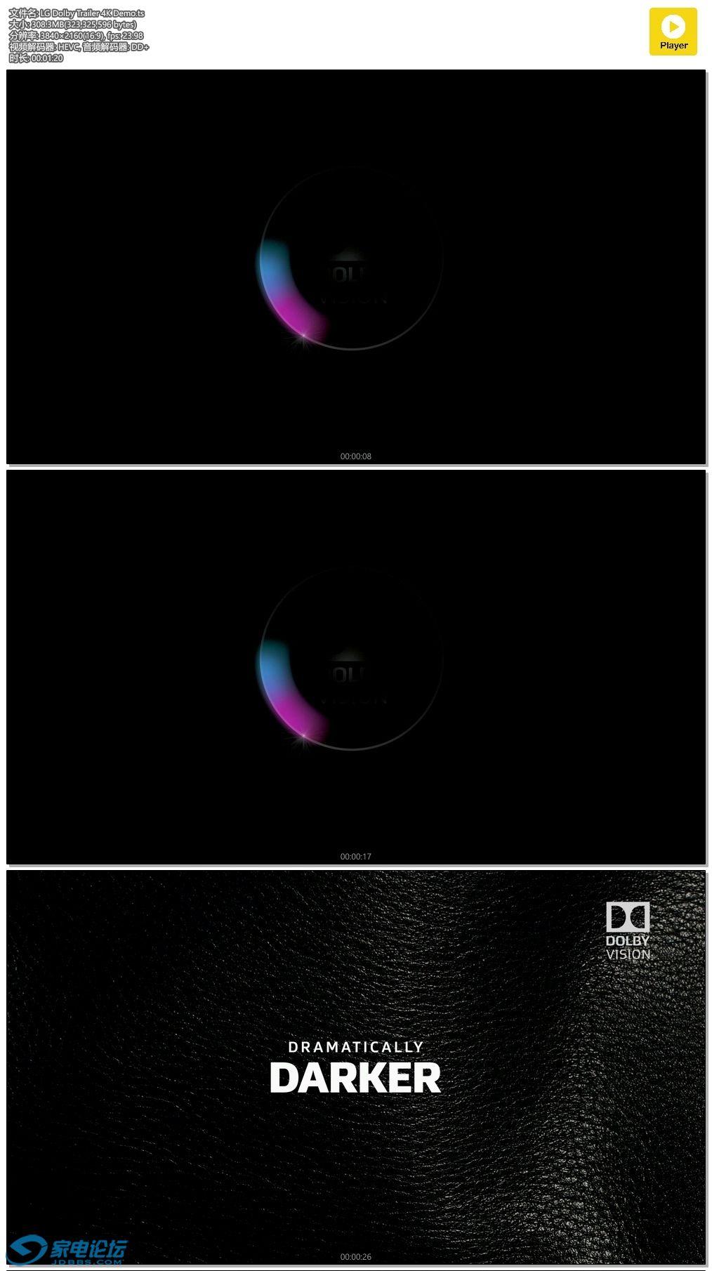 LG Dolby Trailer 4K Demo.ts.jpg