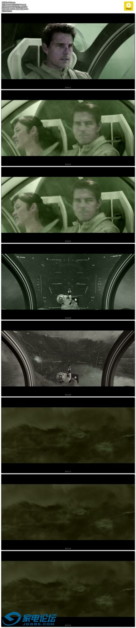 Oblivion.ts.jpg