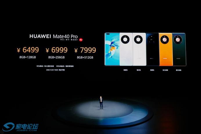 """华为Mate40系列发布首款5G杀手级应用""""畅连大文件闪传"""""""