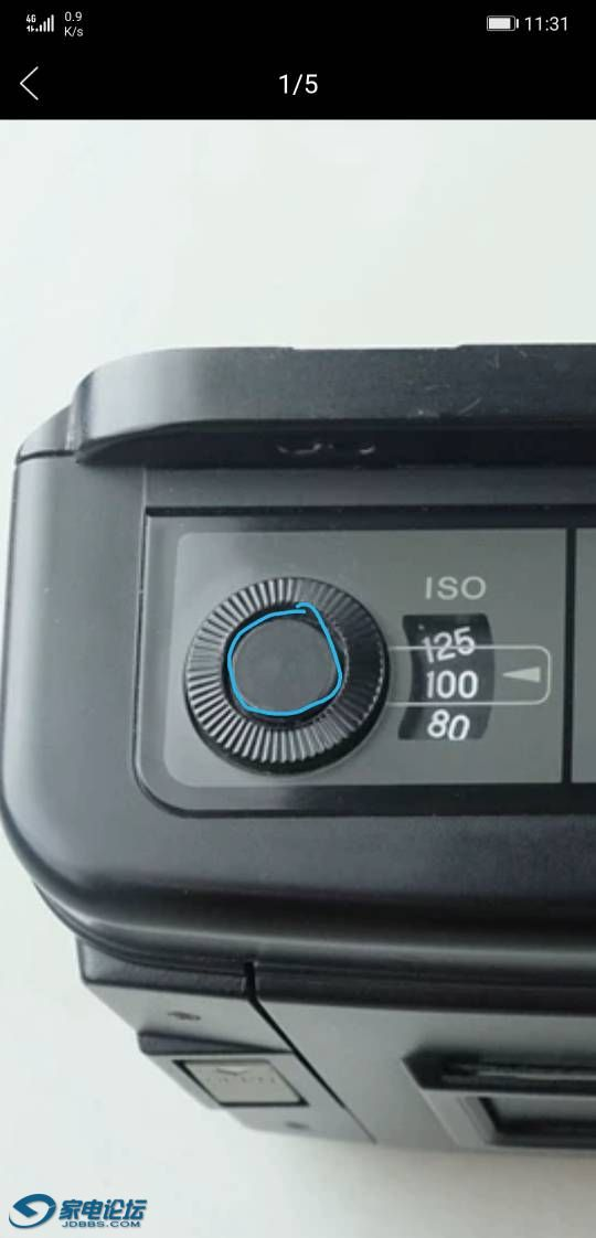 富士GX680后背