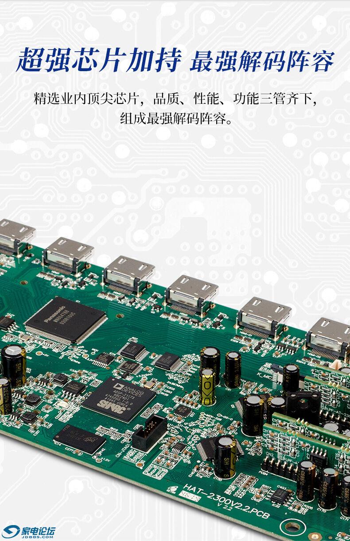 AT-300手机版_04.jpg