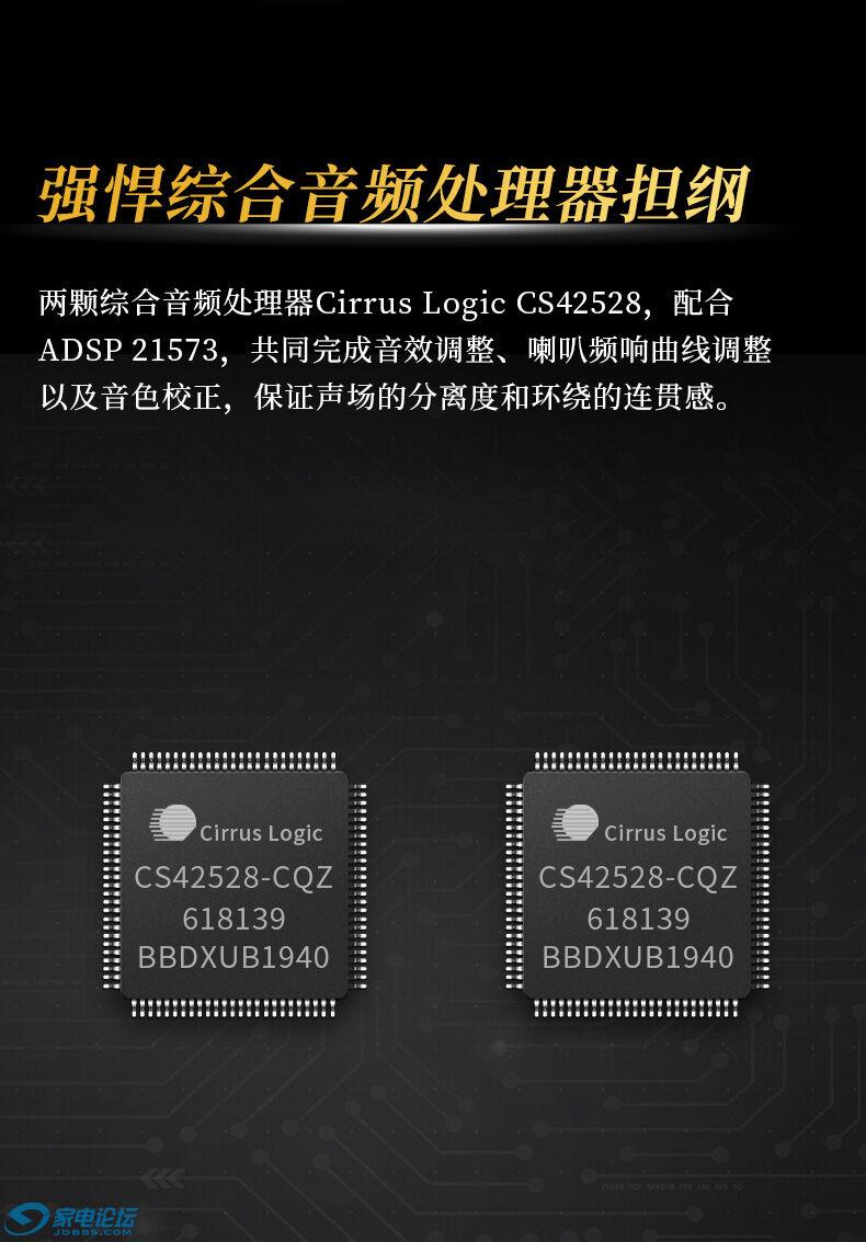 AT-300手机版_07.jpg