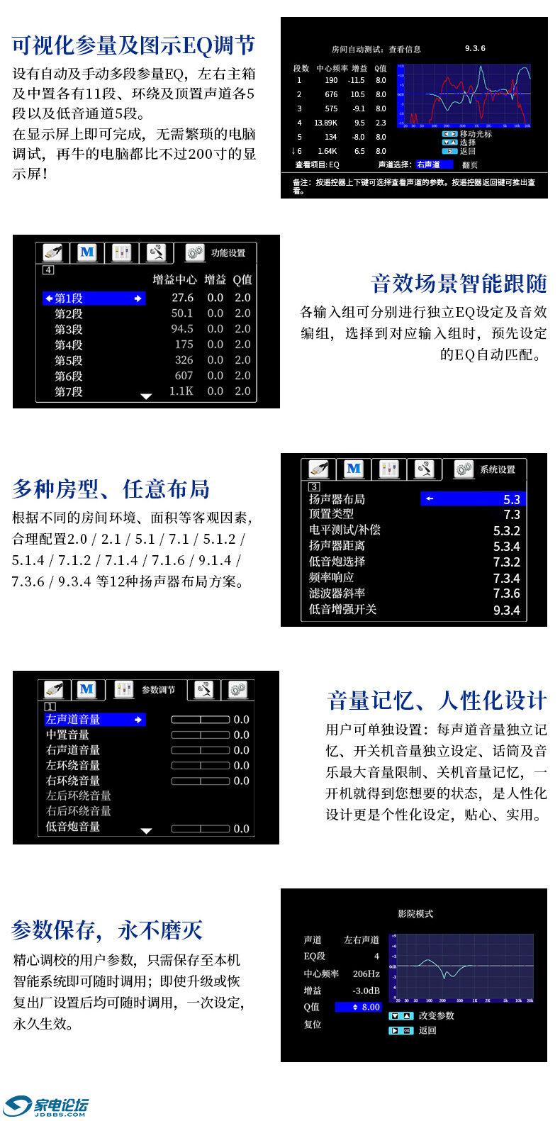 AT-300手机版_11.jpg