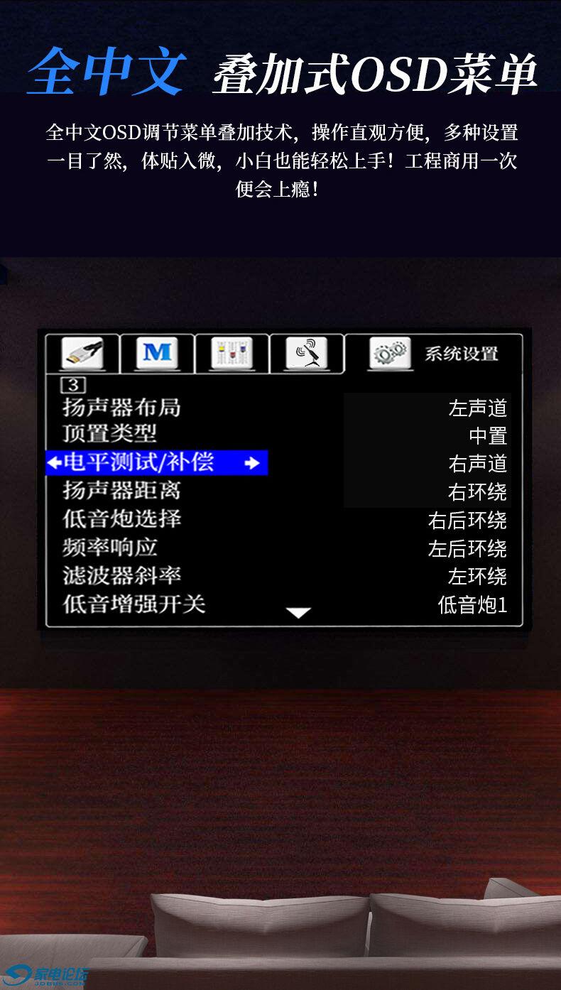 AT-300手机版_14.jpg