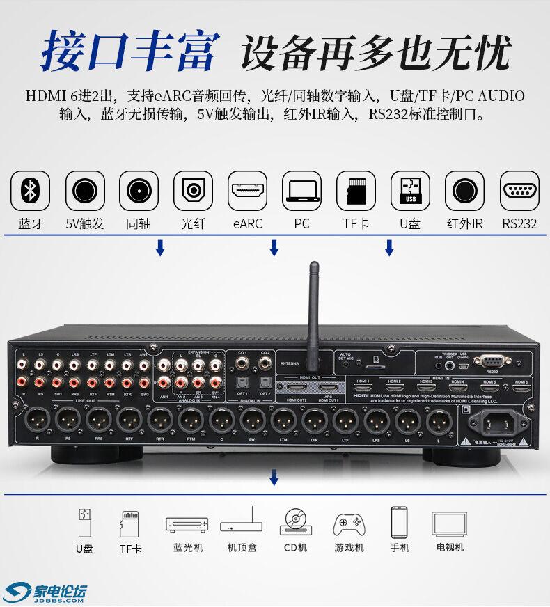 AT-300手机版_19.jpg