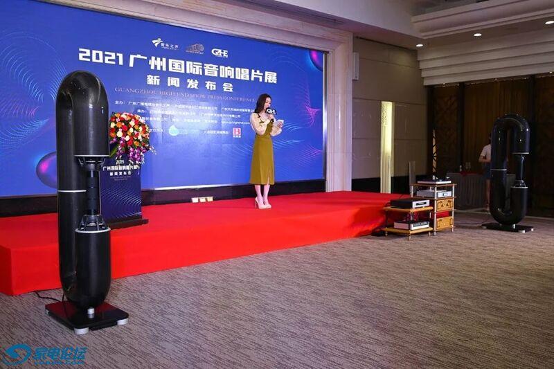 2021广州国际音响唱片展_001.jpeg