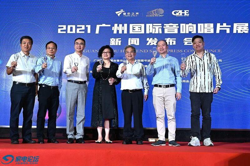 2021广州国际音响唱片展_012.jpeg