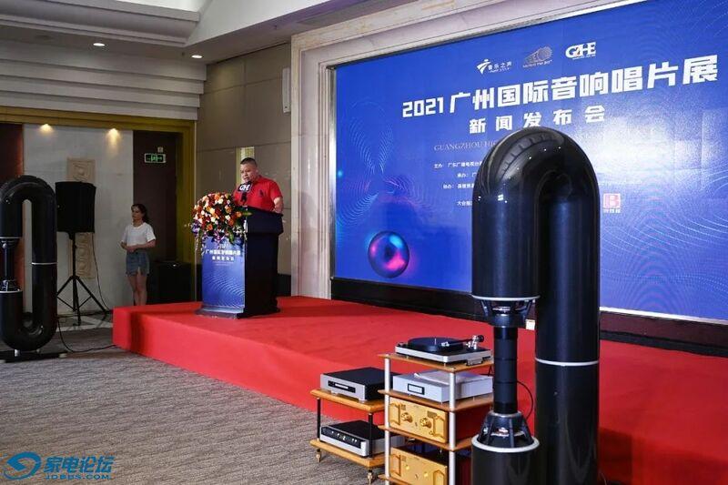 2021广州国际音响唱片展_005.jpeg
