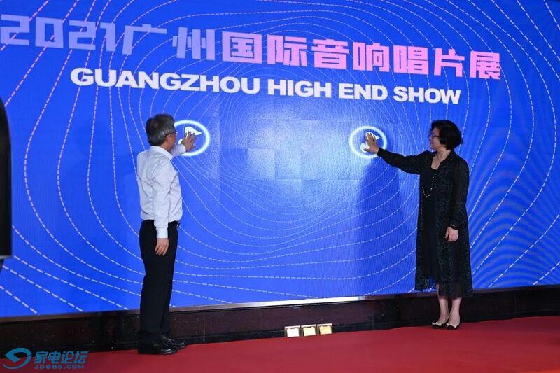 2021广州国际音响唱片展_007.jpeg