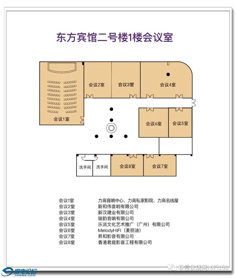 2021年广州国际音响唱片展_001_副本.jpg