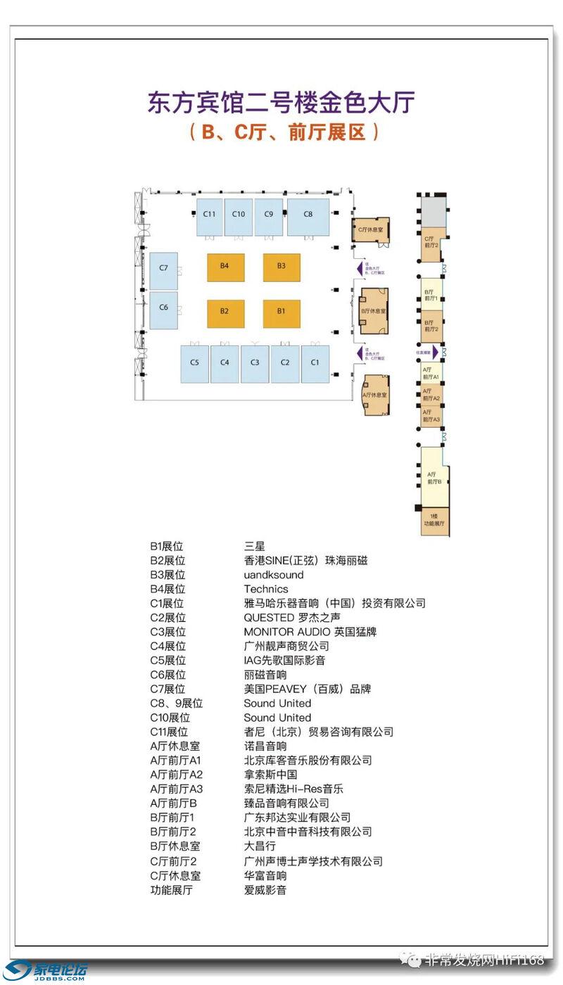 2021年广州国际音响唱片展_003_副本.jpg