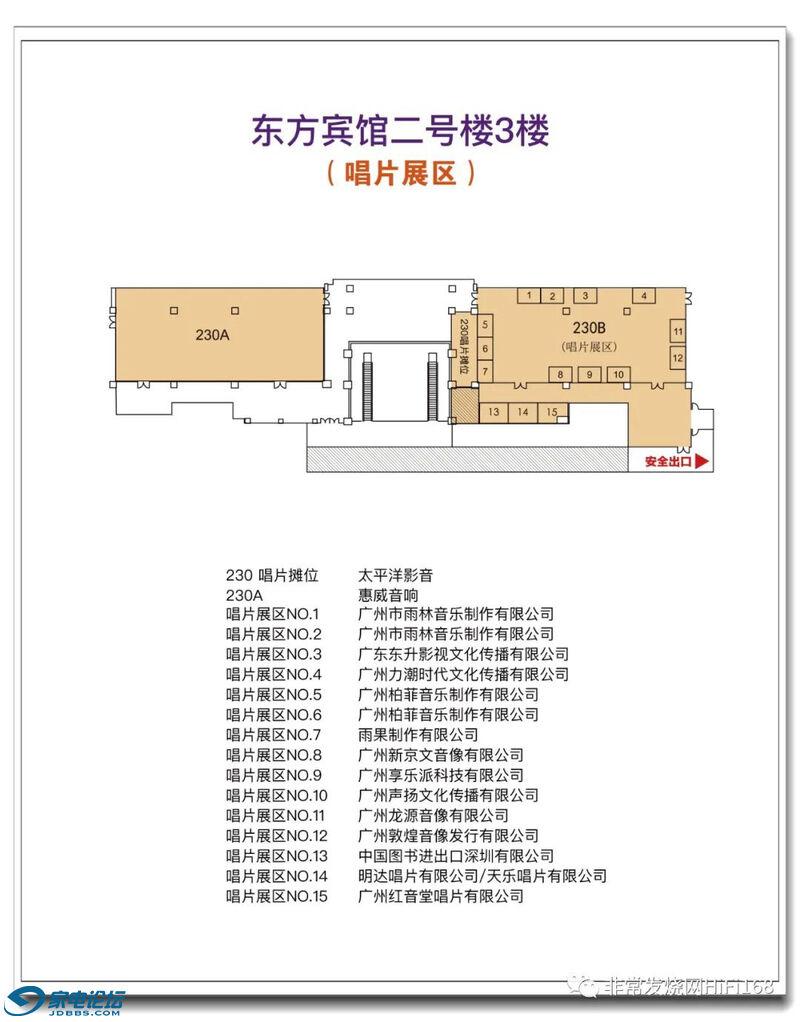 2021年广州国际音响唱片展_004_副本.jpg
