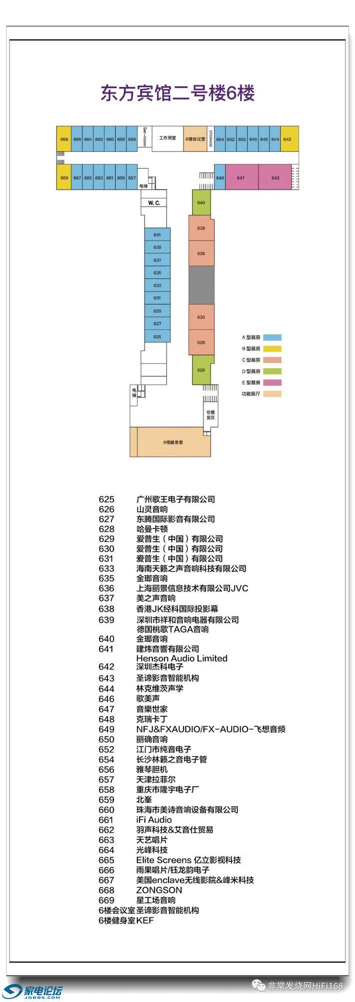 2021年广州国际音响唱片展_006_副本.jpg