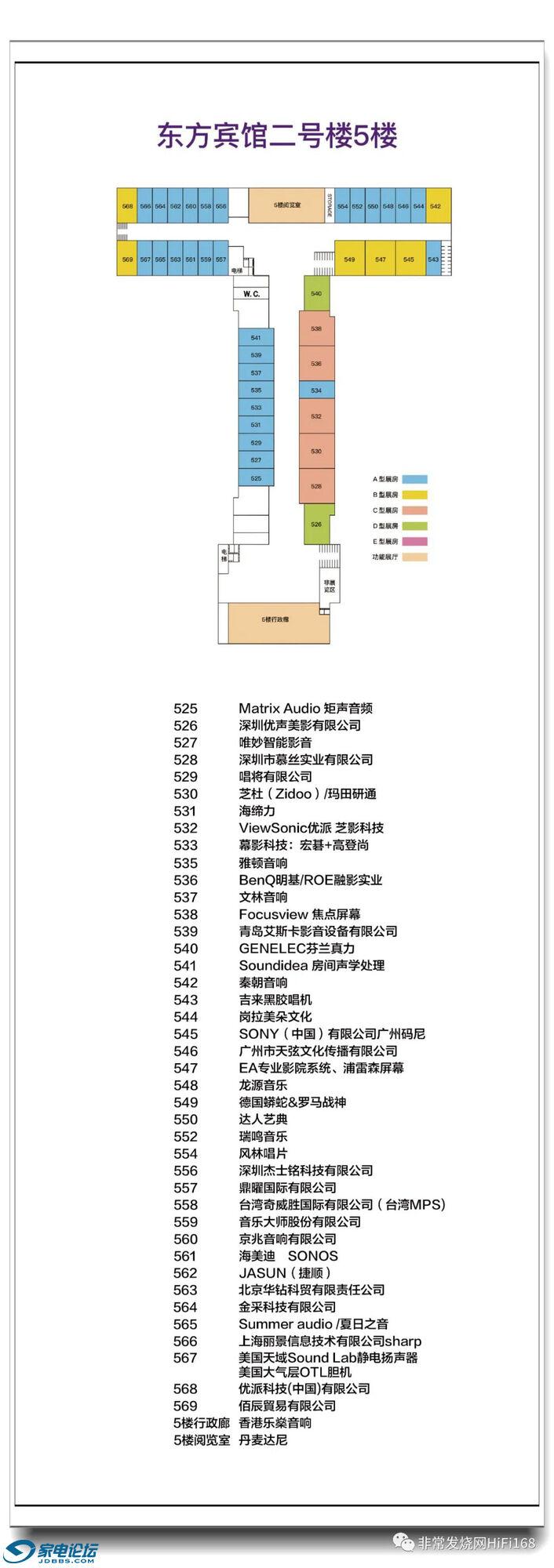 2021年广州国际音响唱片展_005_副本.jpg