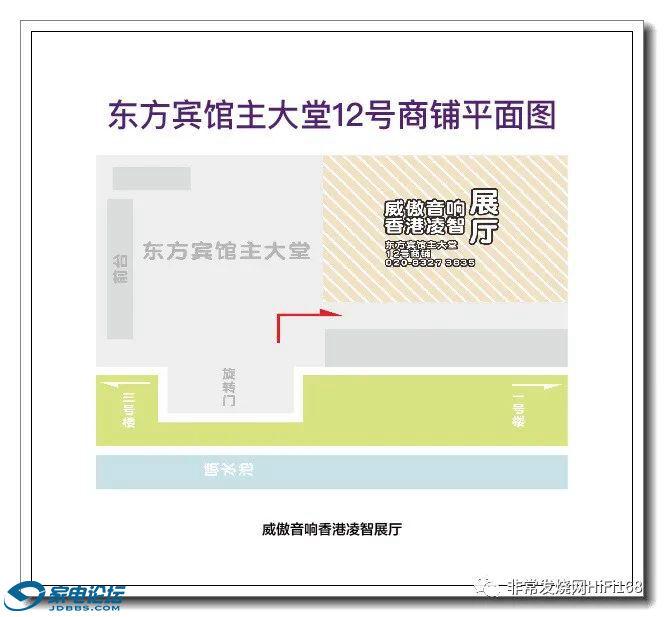 2021年广州国际音响唱片展_009_副本.jpg
