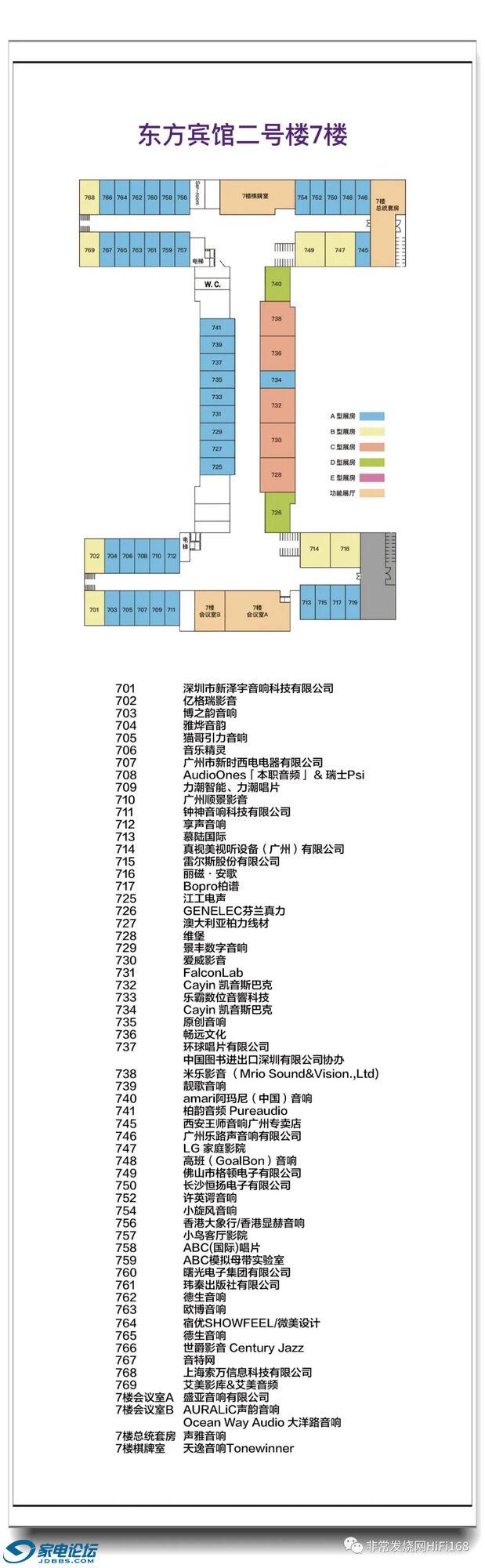 2021年广州国际音响唱片展_007_副本.jpg