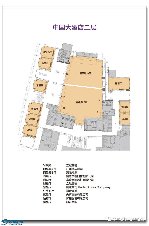 2021年广州国际音响唱片展_010_副本.jpg