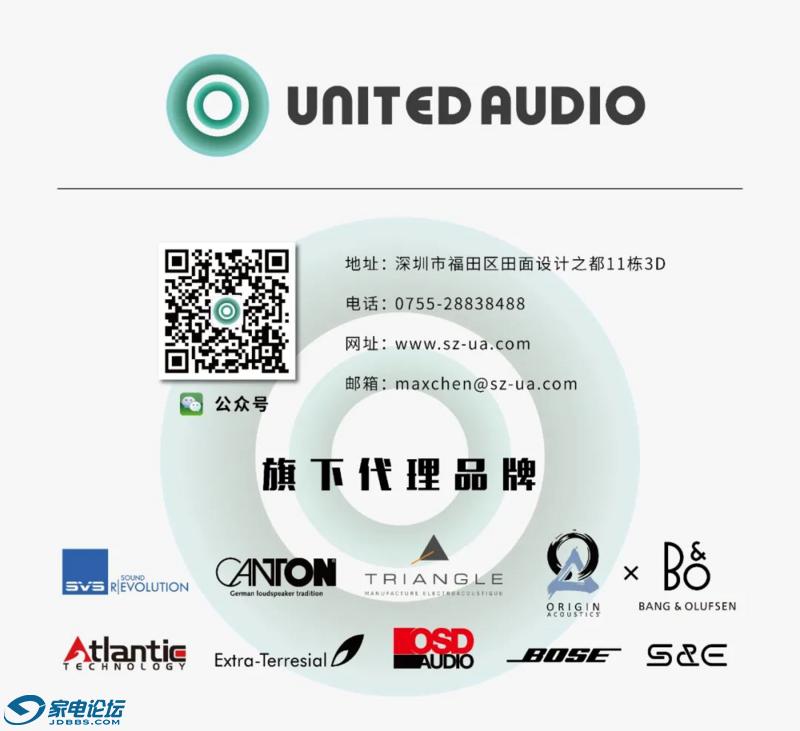深圳音联邦2021年第27届广州国际音响唱片展6559.png