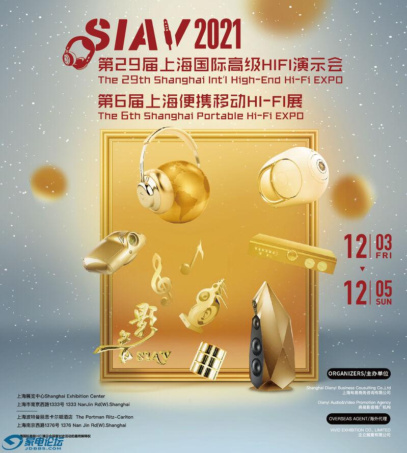 SIAV2021-216x291mm-01.jpg