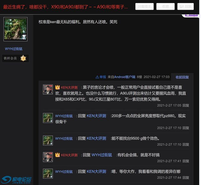 变脸-ken2.jpg