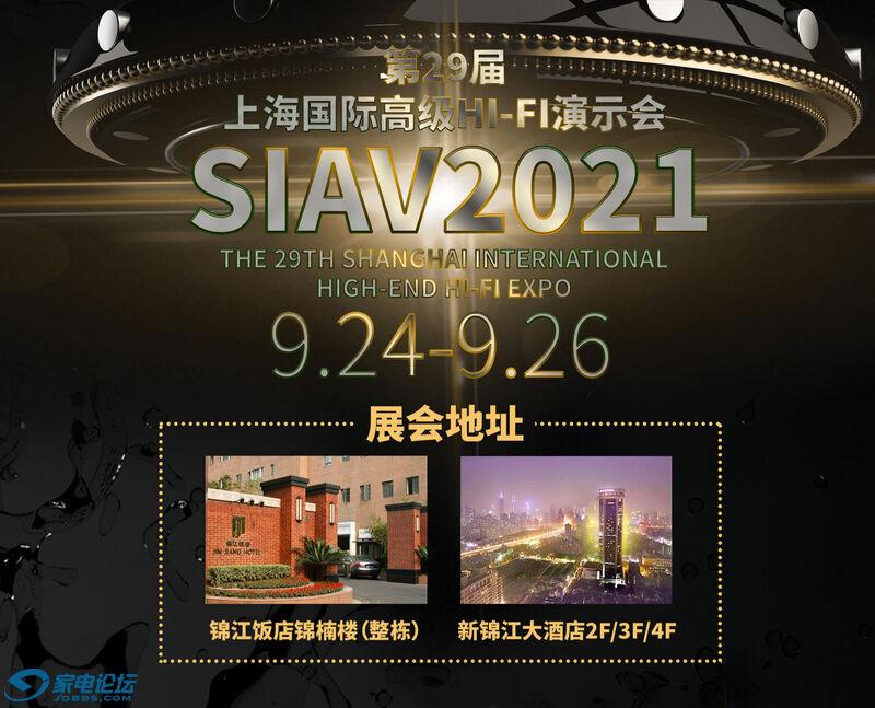 【上海2021SIAV 】开博尔Q70杜比视界4K UHD硬盘播放器无损HIFI高清播放机