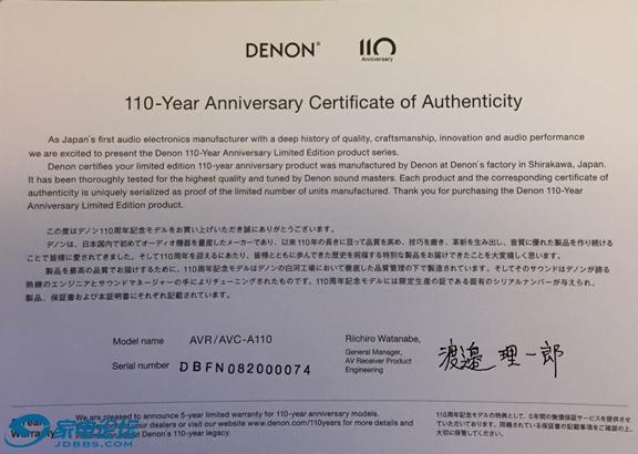 天龙AVC-A110_005.png
