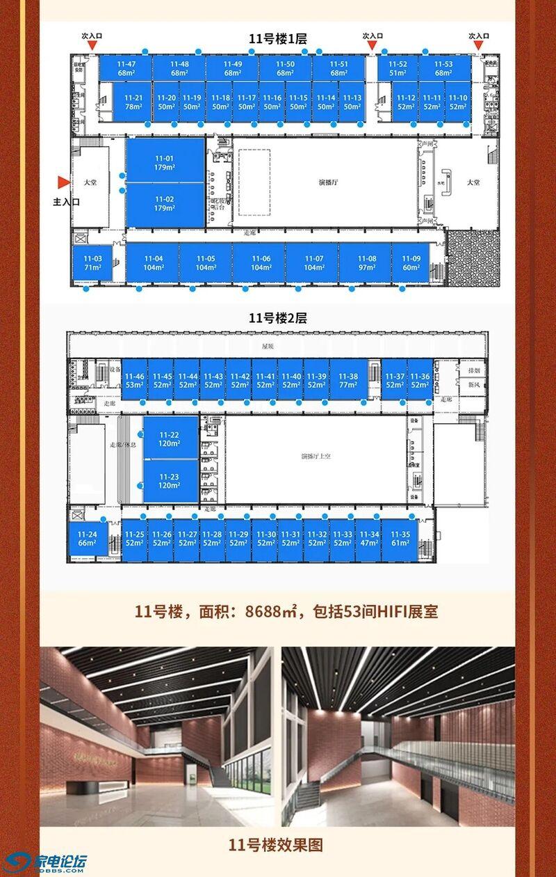 2022北京国际音响展_007.jpeg