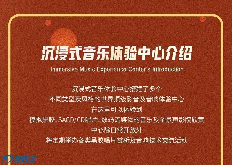 2022北京国际音响展_005.jpeg