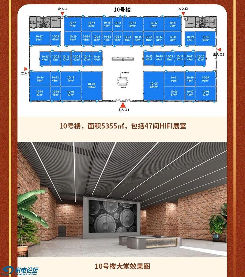 2022北京国际音响展_006.jpeg