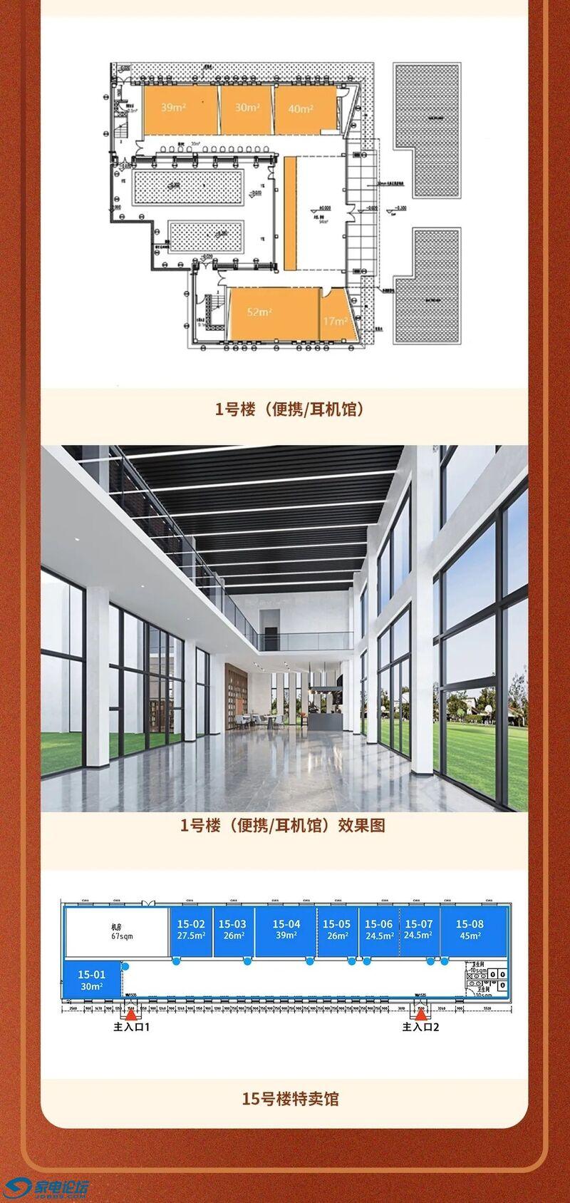2022北京国际音响展_008.jpeg